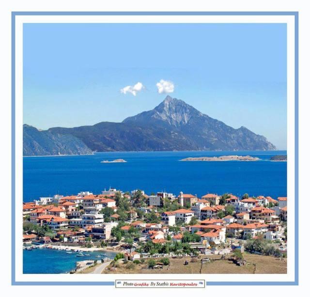 mountain from Amouliani