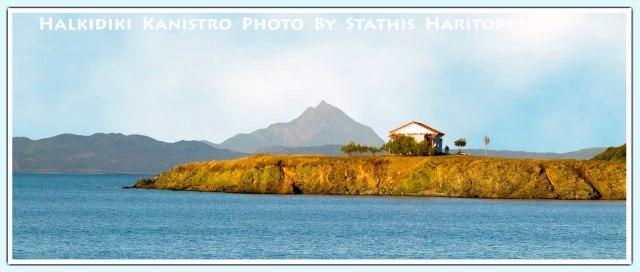 Mountain from Sithonia 3
