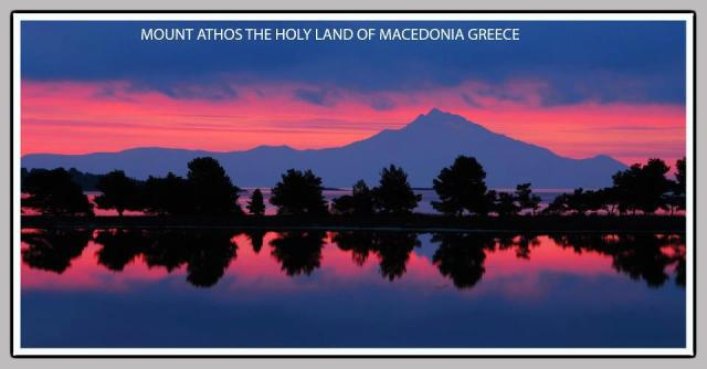 Mountain from Sithonia 4