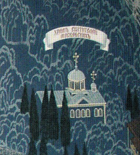 Panteleimon_Athos_plattegrond_2004_kerk_boven