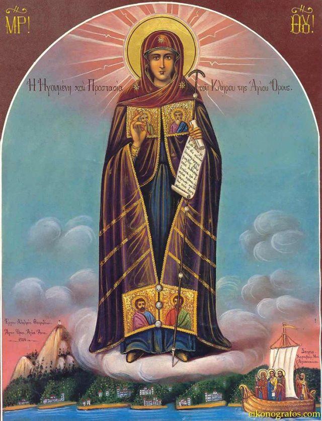 Panaghia on Athos icon
