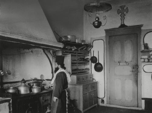 kitchen vatoped