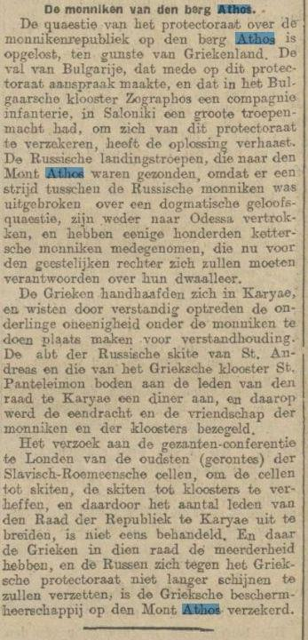 1913-09-11 Handelsblad artikel