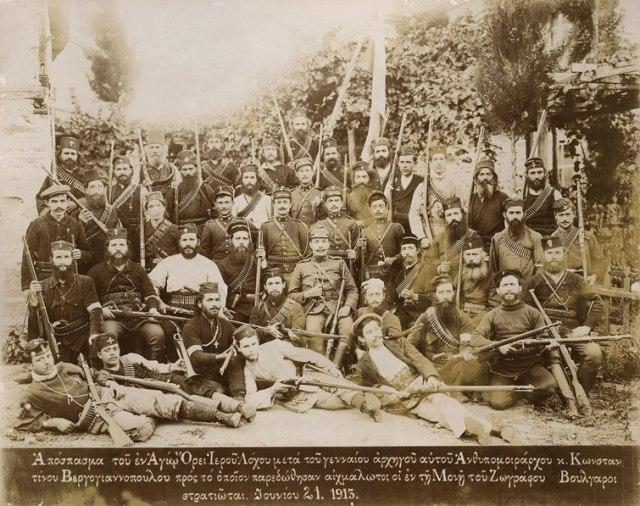 1913 Bulgarian troups