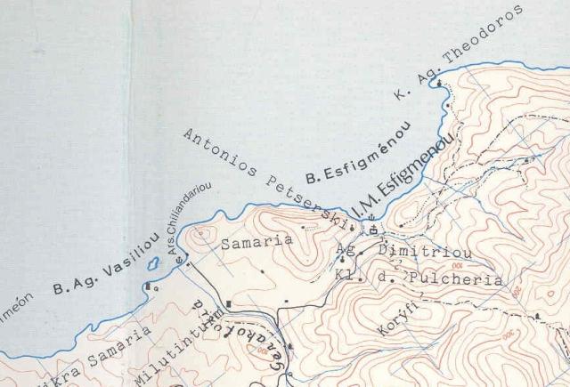 Esfigmenou and Basiliou
