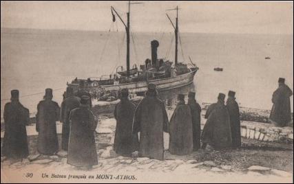 1918 Un bateau francais au MONT-ATHOS Postcard