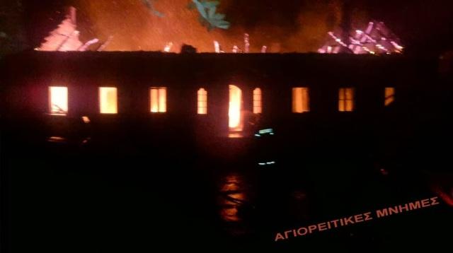 2013-11-26 fire agio Artimios