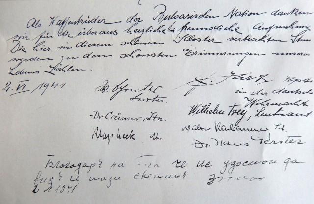 brief 2 2 juni 1941 duits (Large)