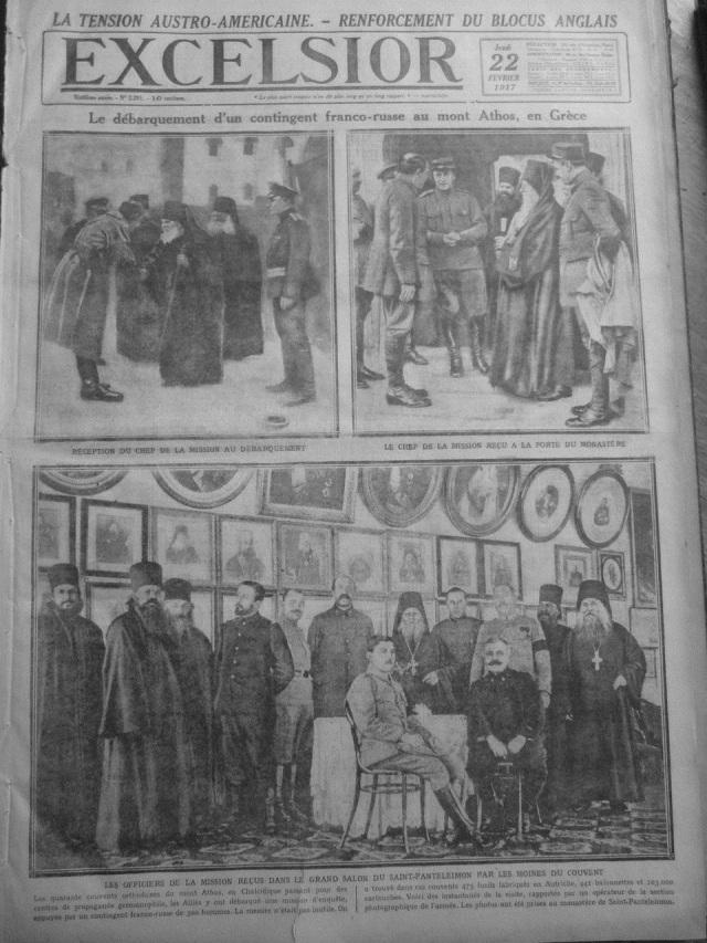 Excelsior Panteleimon 22-2-1917