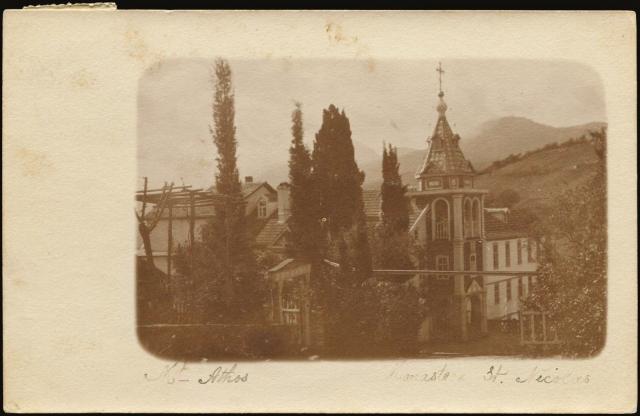 postcard Athos St Nicolas 1909