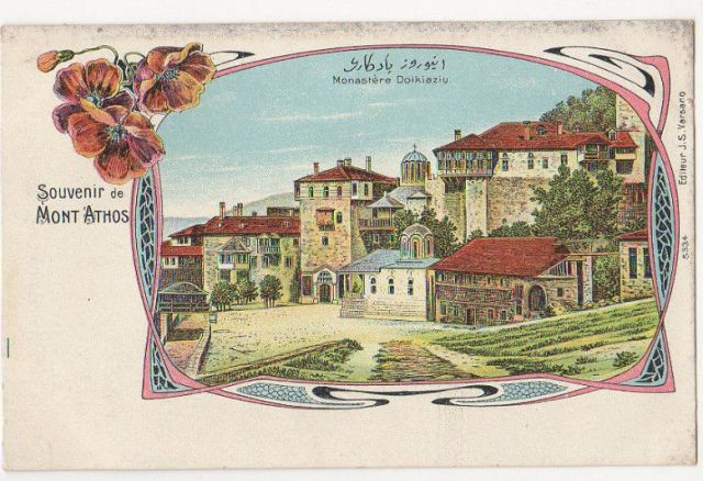 postcard Docheiariou 1909