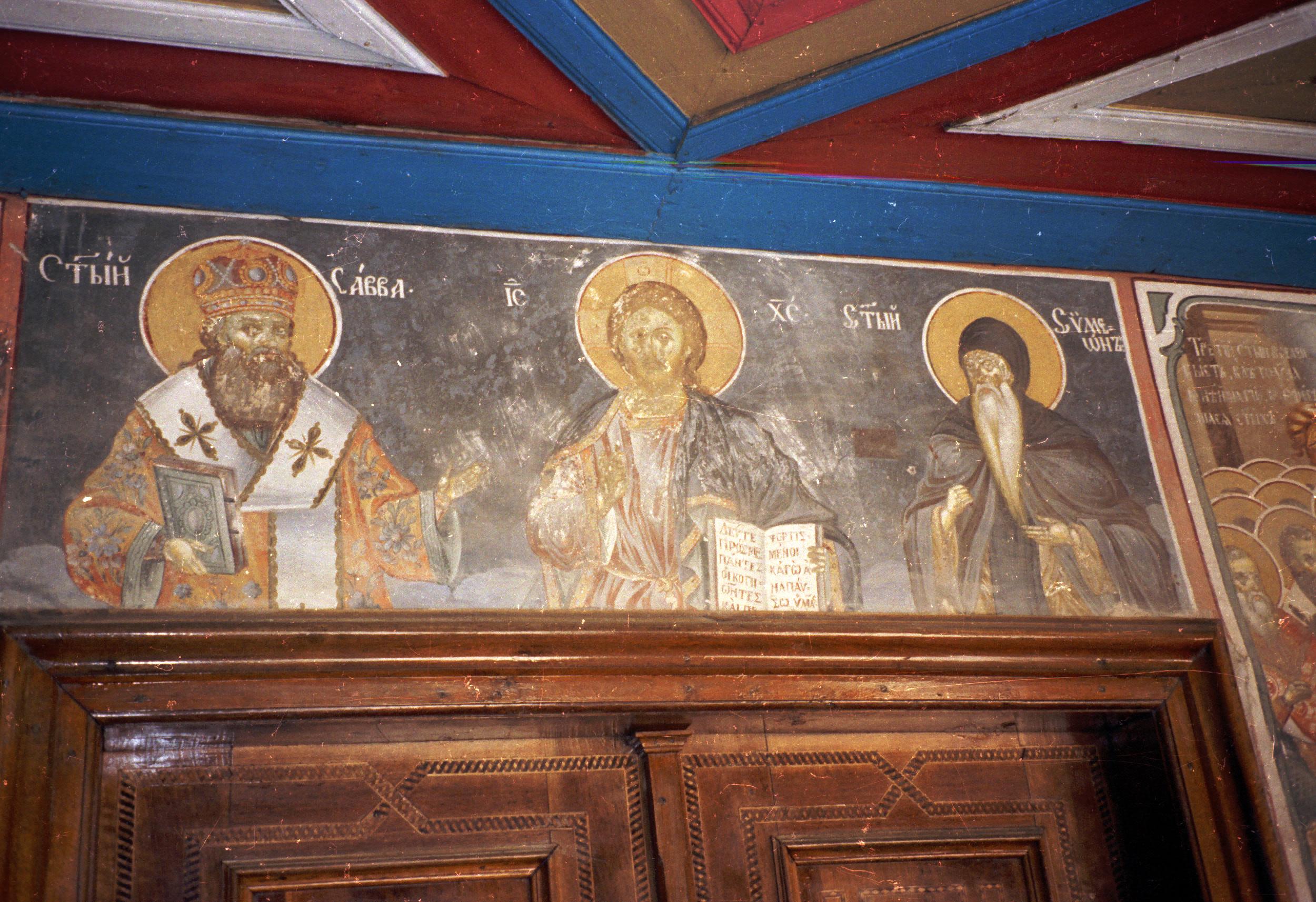 017 Athos - Chilandariou - deur refectory H. Sava