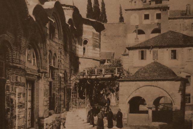 Chilandar vine 1924