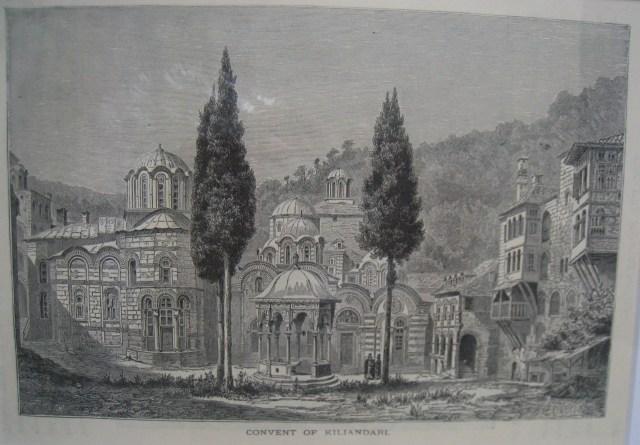 Chilandari 1885