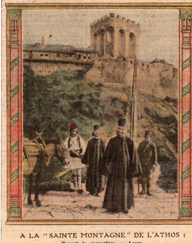 1912 French magazine arsanas Lavra