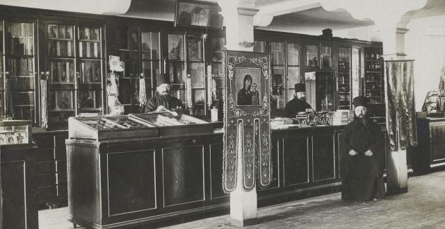 1917-18 french photo album aviateur Panteleimonos shop13b