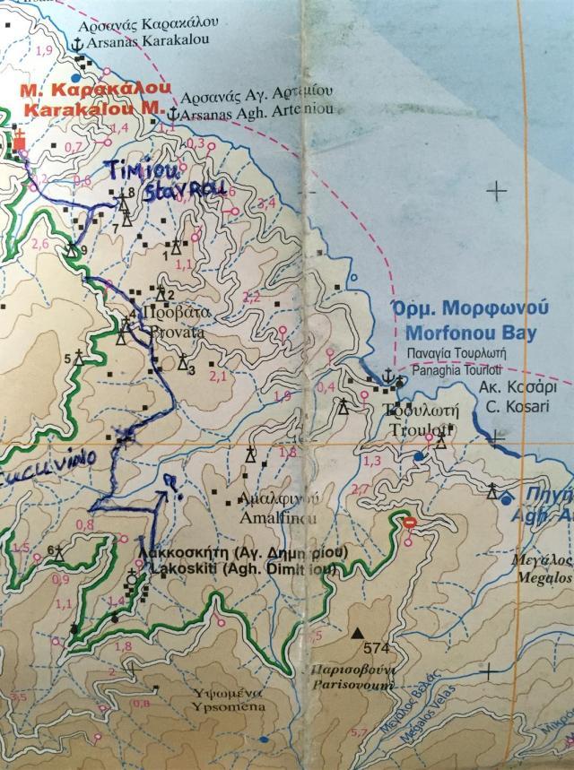 Provata Road Map (Large)