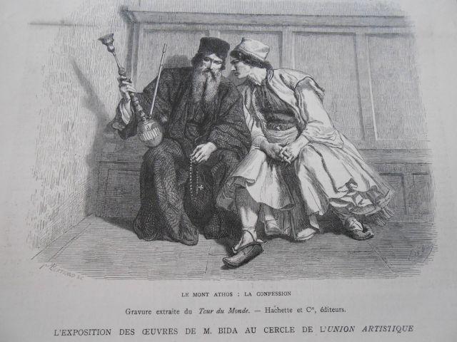 Gravure M. Bida Le Mont Athos La Confession 1883