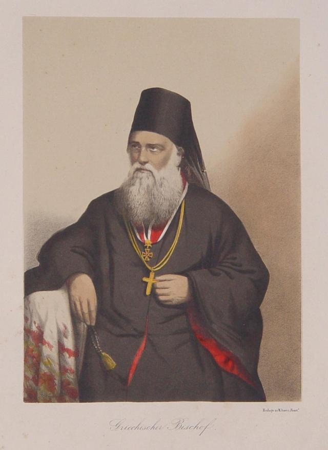 Griechische Bisschopf Beilage zu Auers Zeitschrift Faust Leipzig 1857 lithografie