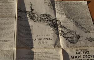 map greek 1 1980