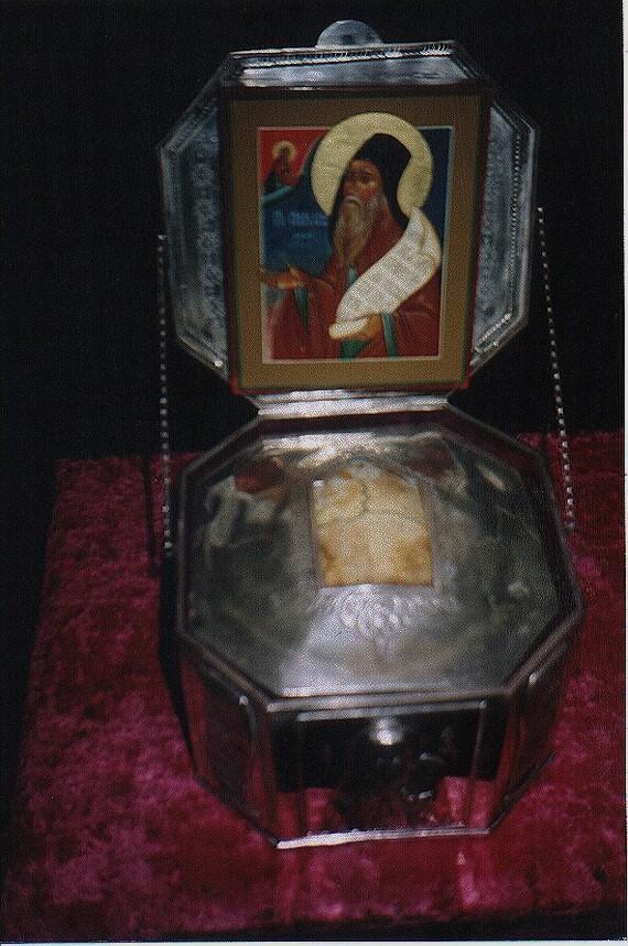 relic head st silouan