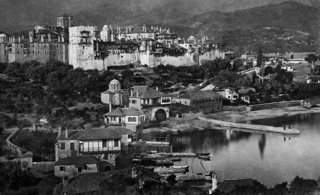 vatopedi 1870 arsanas