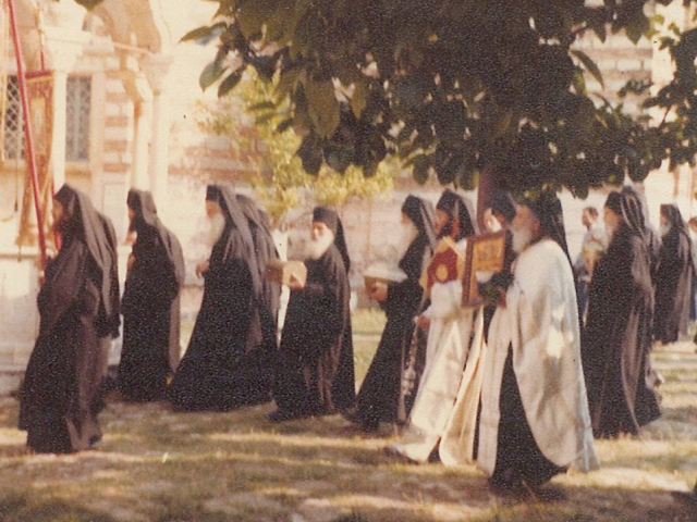 esfigmenou ascension year 1978