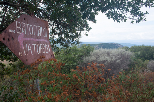 4159 vatopedi sign