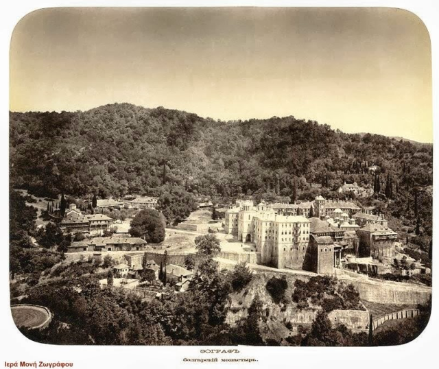 sografou1867-1872