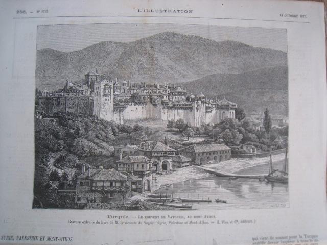 Vatopedi 1876