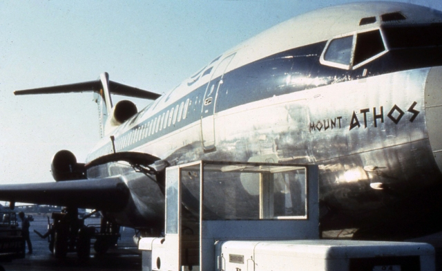 0001-mount-athos-olympic-airways-may-1995