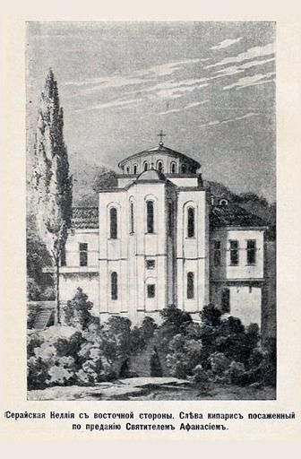 andreou-chapel