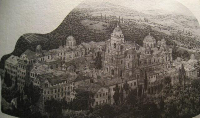 andreou-serail-litho-ca-1900
