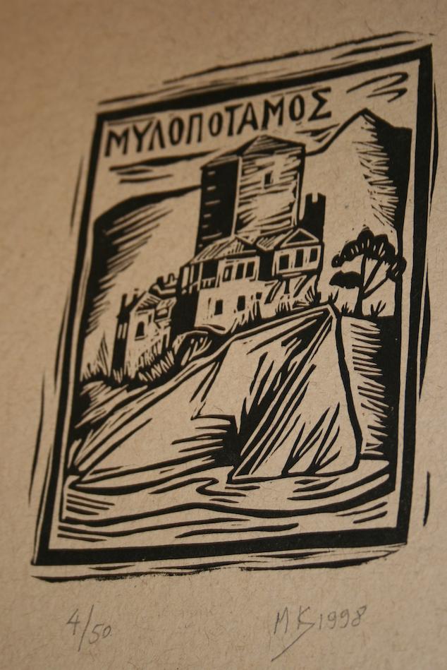 kampanis-mylopotamos-linocut-print