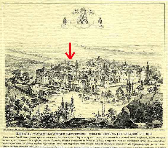 starchenkov-litho-andreou-1872kopie