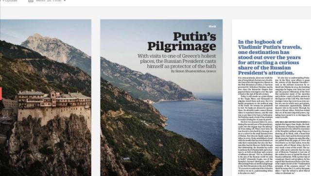 Time Magazine 5th September 2016