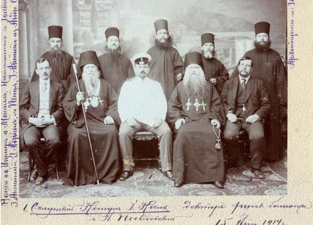 skiti-andreou-historical-picture3