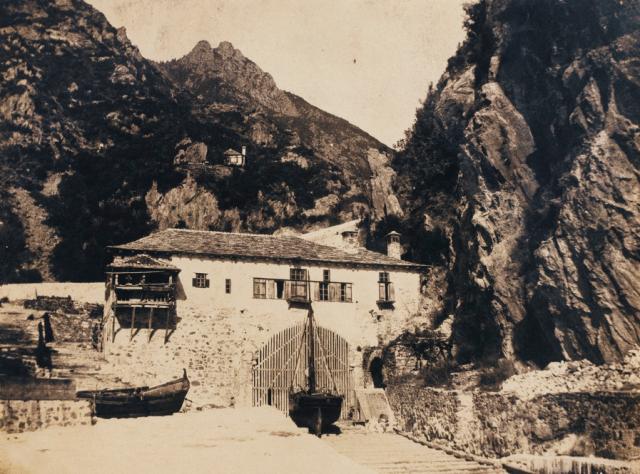 arsanas-1853