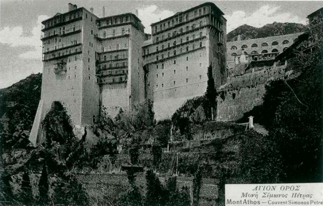 simonospetras-postcard-1906