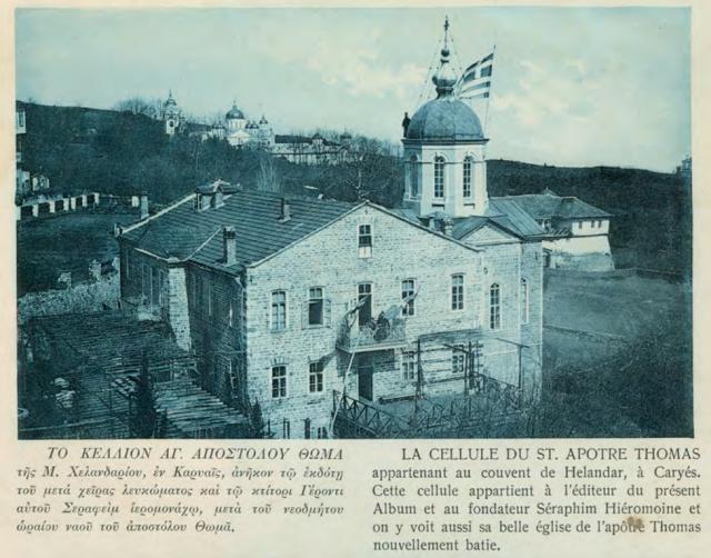 karyes-1913-thomas