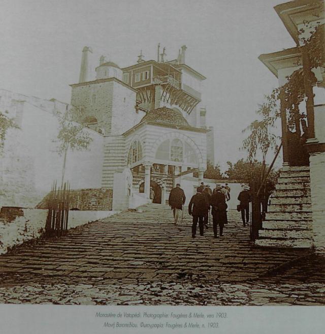 vatopedi-1903