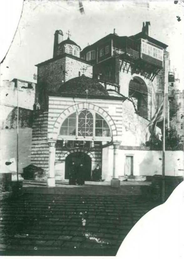 vatopedi-ca-1900