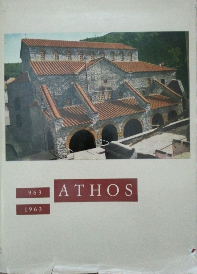 Varlamos, Georgis Xyggopoulos The Holy Mountian Athos 963-1963 1