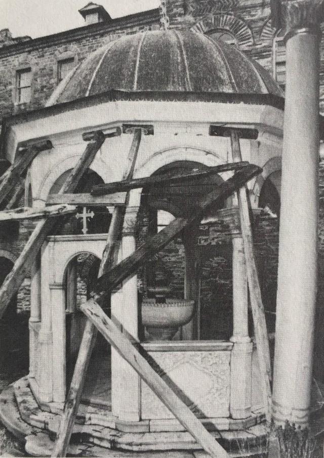Koutloumousiou phiale (2).JPG