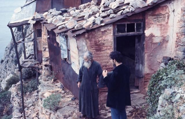 Father Thalleleos 1971 Karoulia