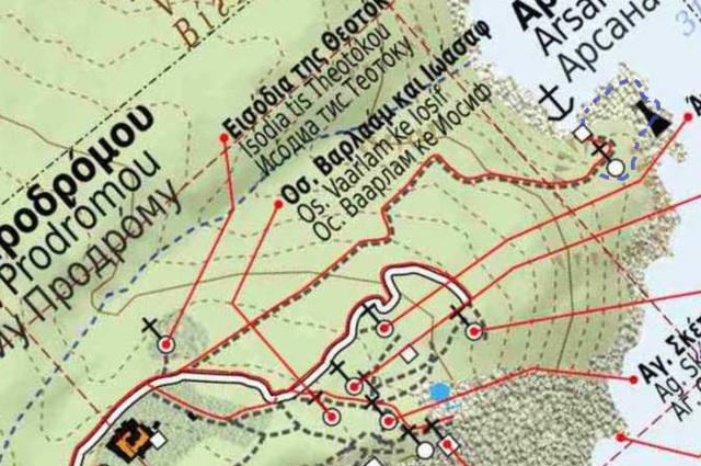 arsanas Prodromou Holworth map